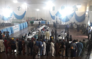 Ekiti APC primary: Aspirants laud accreditation process
